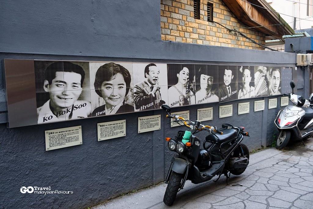Ulsan Keunaegi Story Road