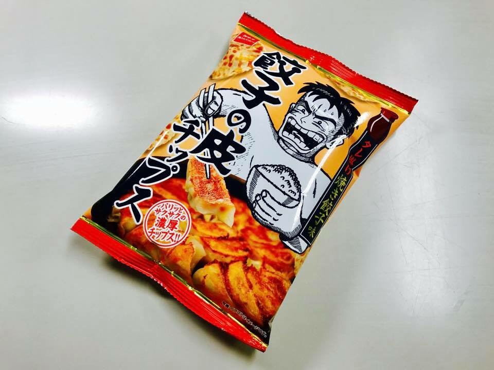 餃子の皮チップス①