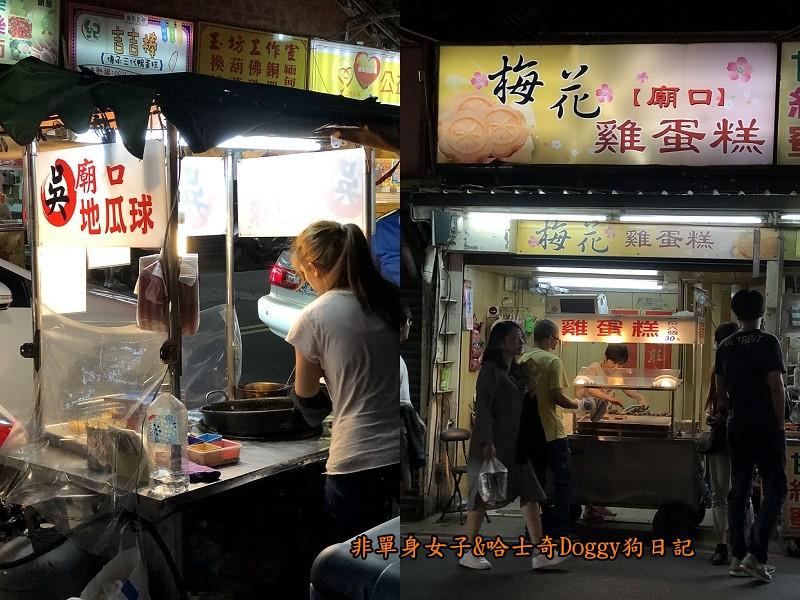 新竹城隍廟美食12