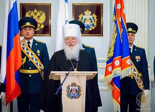 День России 450