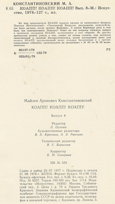 KOAPP8_130