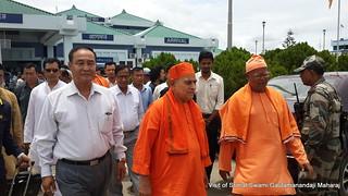 Visit of Most Revered Srimat Swami Gautamanandaji Maharaj