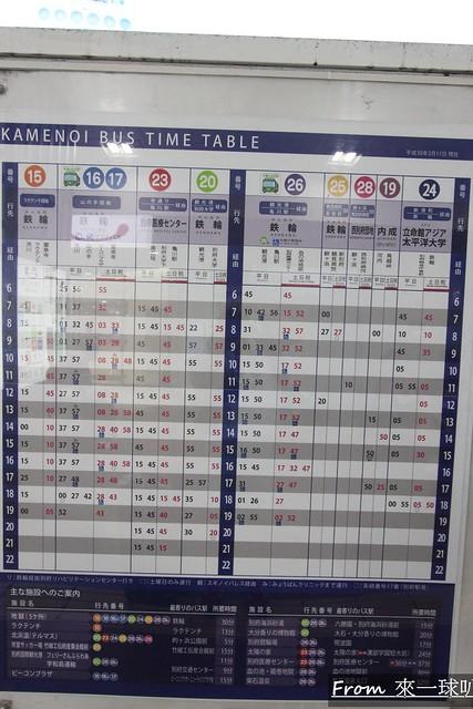 別府車站24