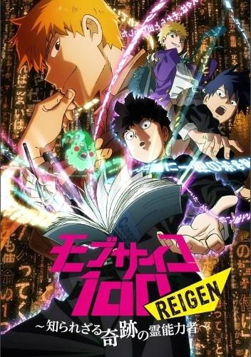 Mob Psycho 100 Reigen: Shirarezaru Kiseki Reinouryokusha