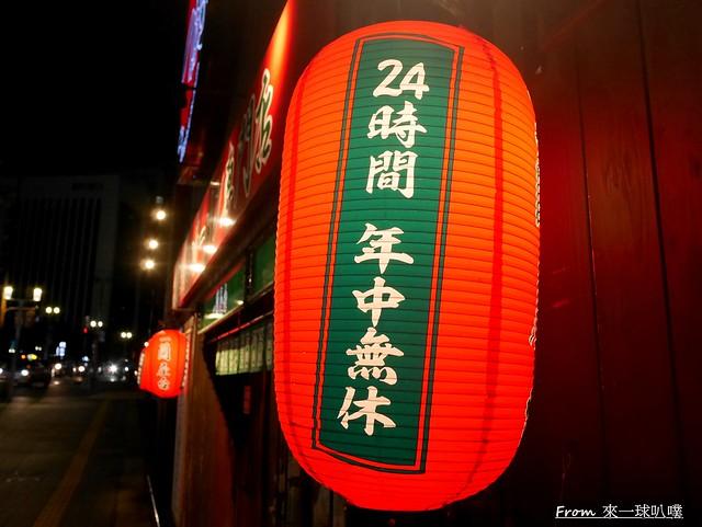 一蘭拉麵 總本店04