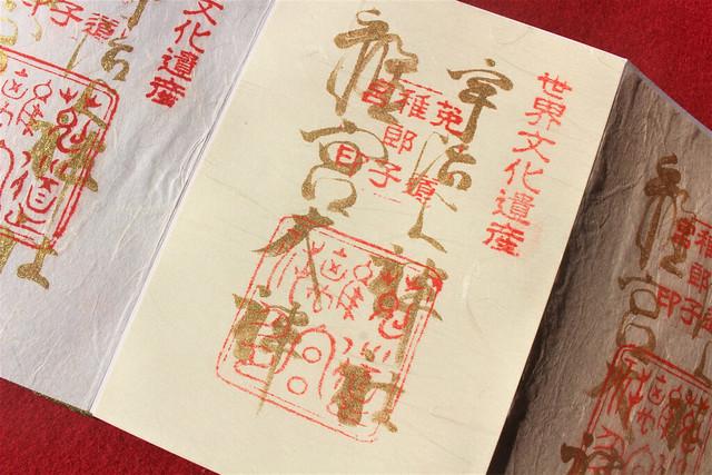 ujigami-gosyuin5014