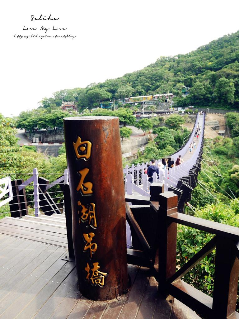 內湖碧山巖景點一日遊推薦同心池吊橋 (24)