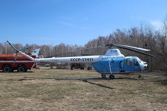 CCCP-17411