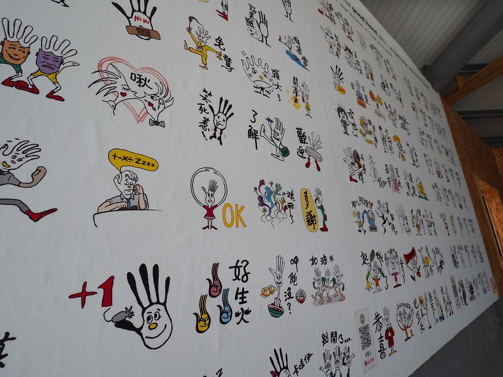 手套博物館 (27)