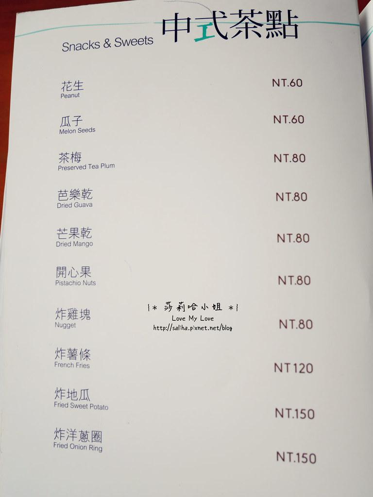 台北貓空餐廳龍門客棧菜單價位menu訂位 (7)