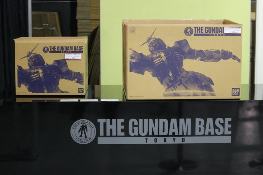 GBT-05-2018-058