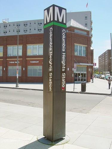 Columbia_Heights_station_entrance_pylon