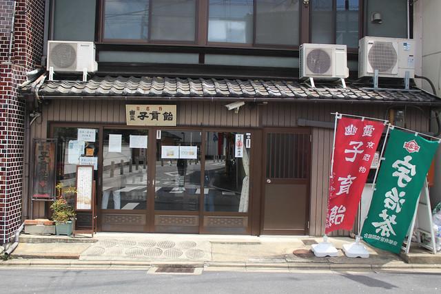 rokuhara-sw002