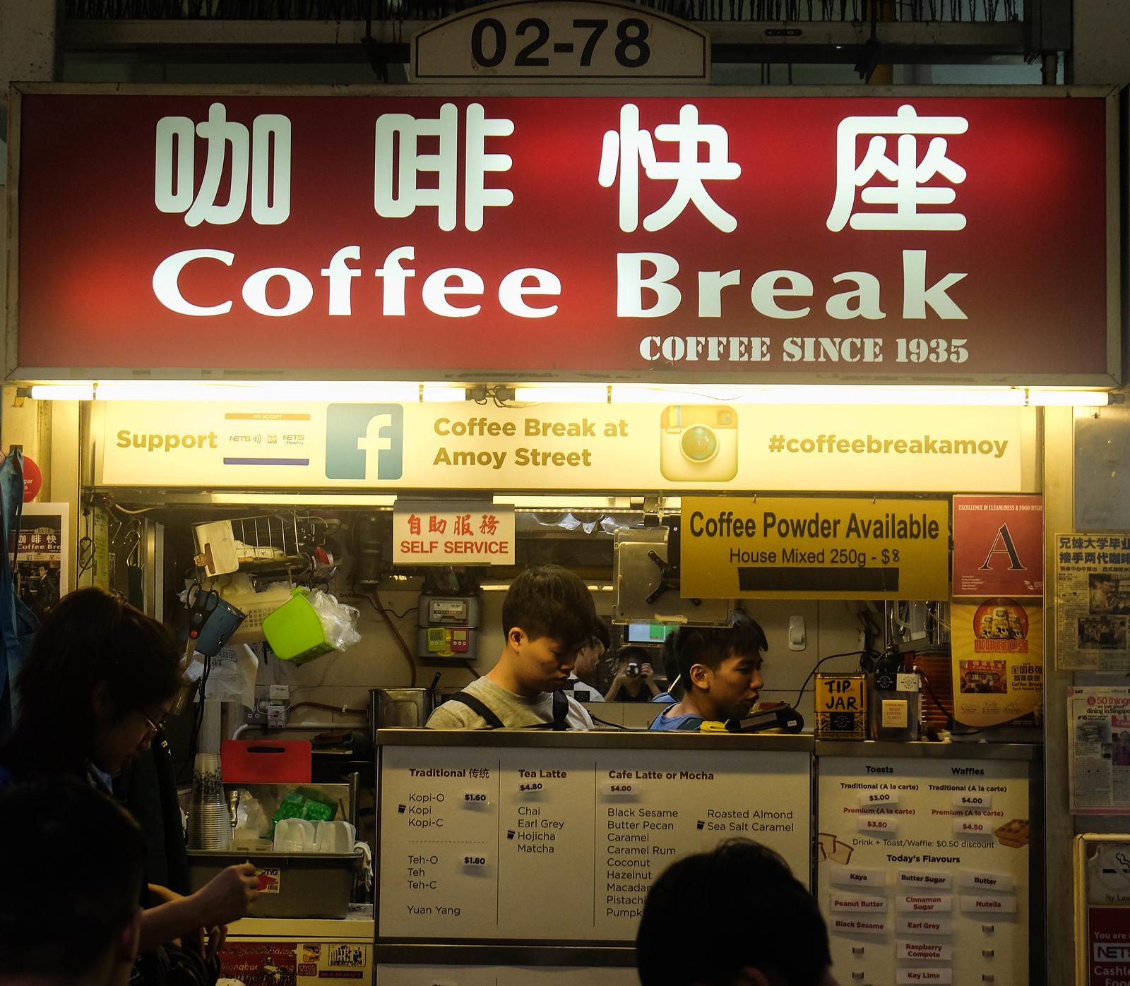amoy street food centre vwin体育Coffee Break storefront