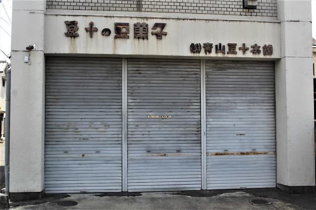 imakumano-gosyuin013