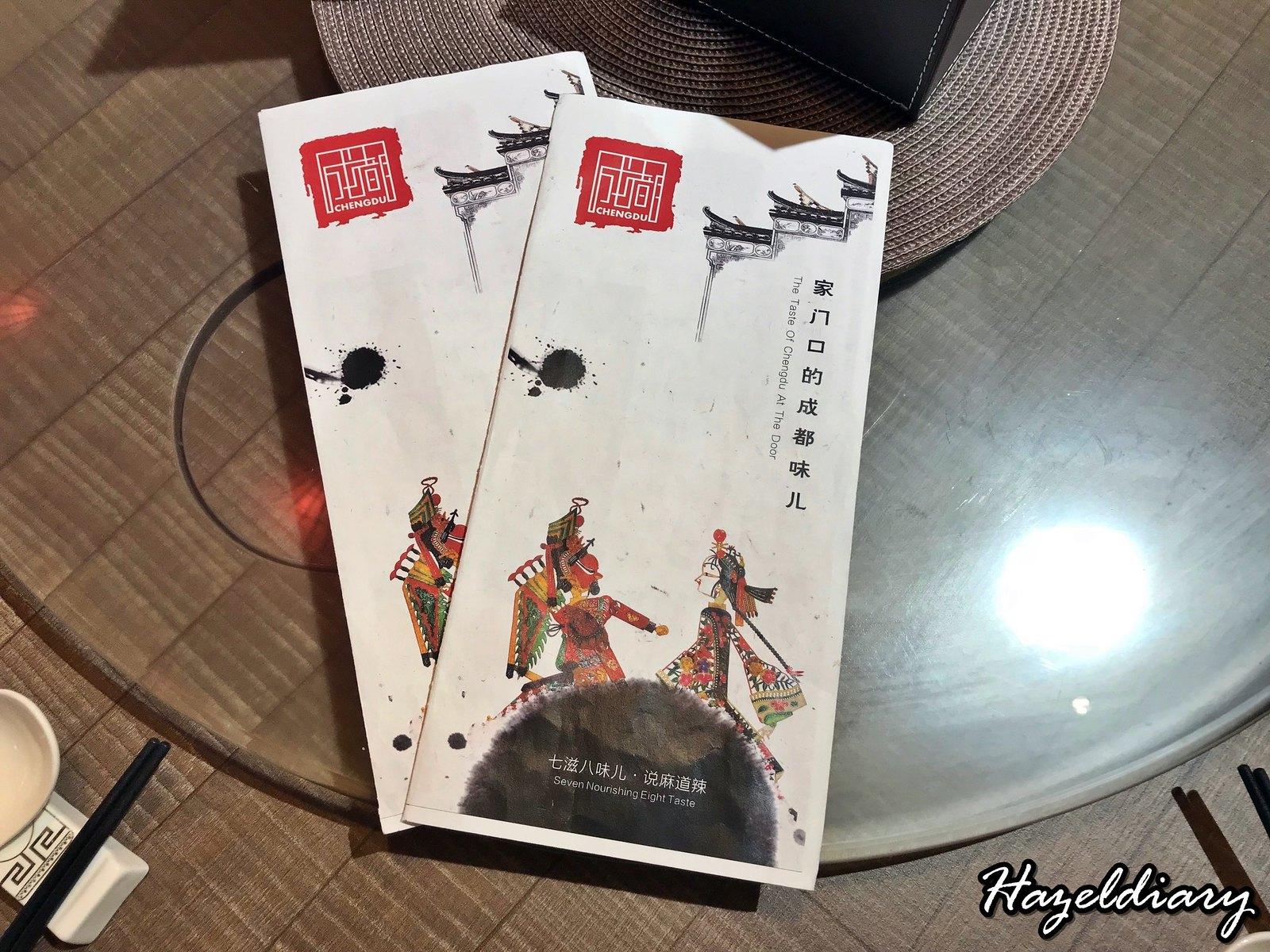 Chengdu Restaurant