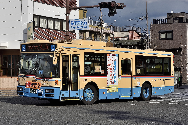 hankyu_726