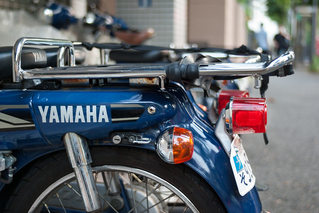 Delivery motorbikes