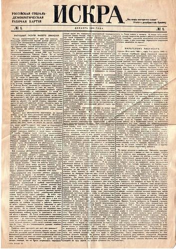 Iskra_12-1900