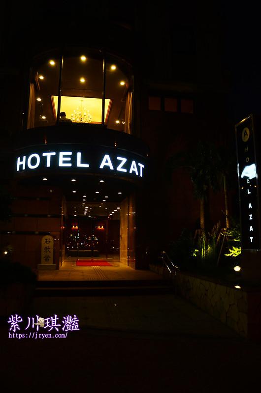 沖繩推薦住宿-HOTEL AZAT