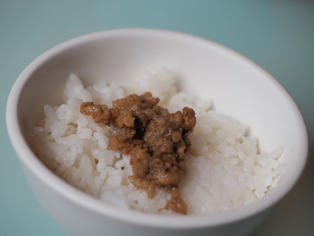 Minced Pork Sauce with rice (肉燥飯)