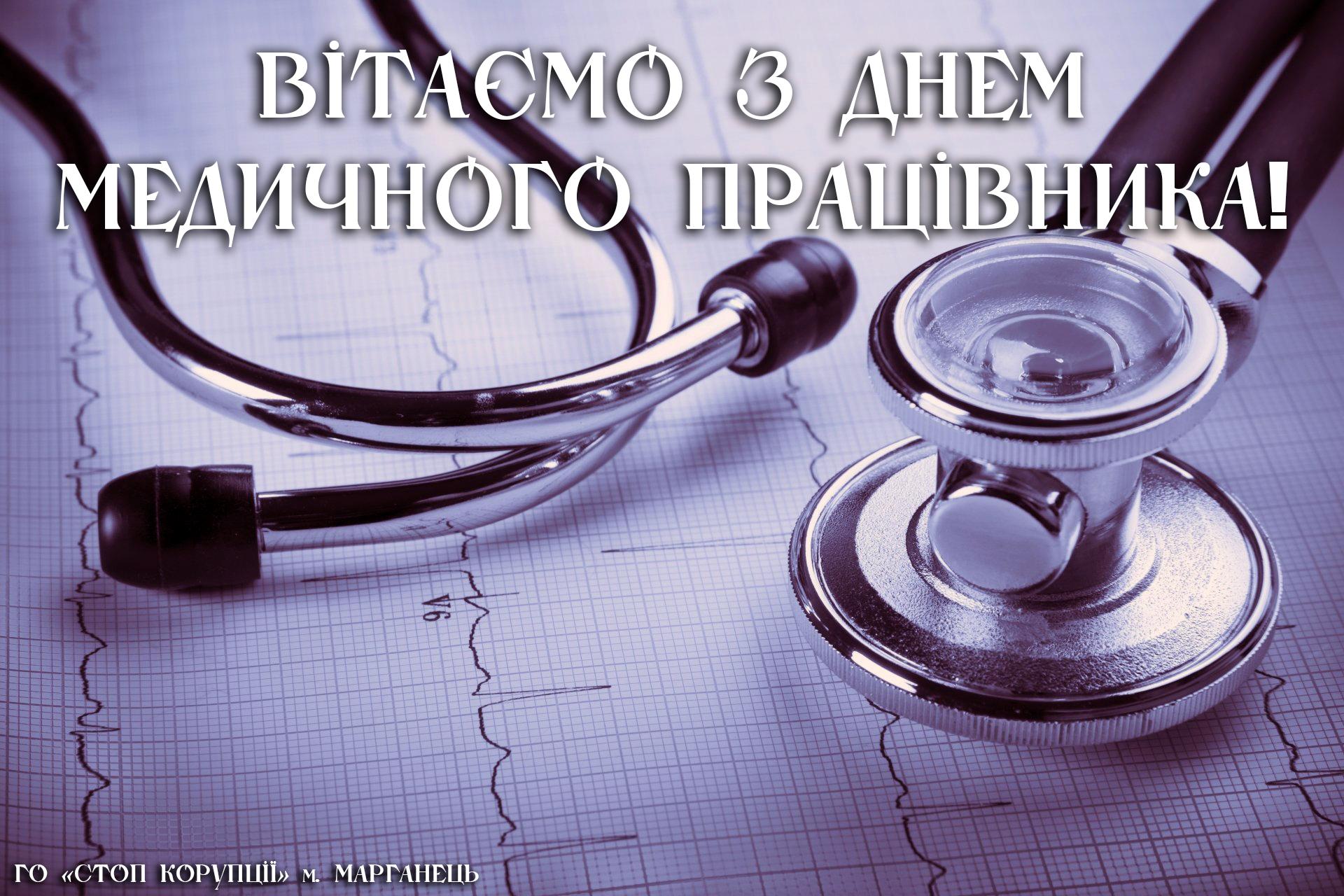 Медицина 02