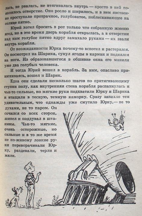 ChernyjSvet27