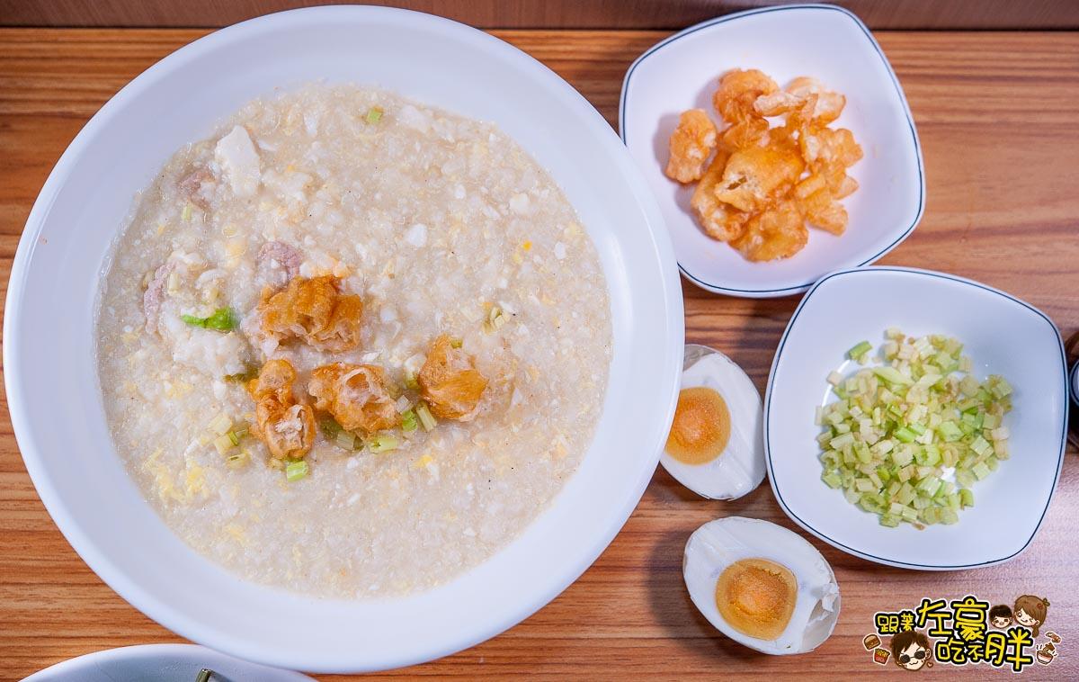 味廚粥品麵食(岡山柳橋店)-31