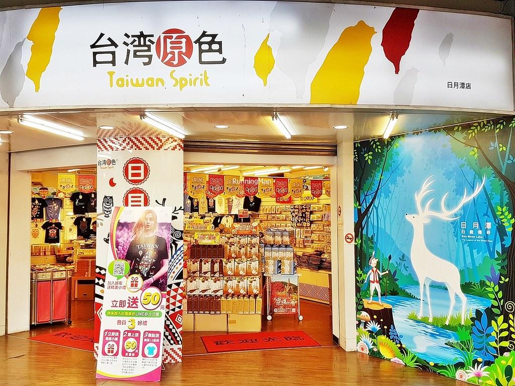 Taiwan Spirit