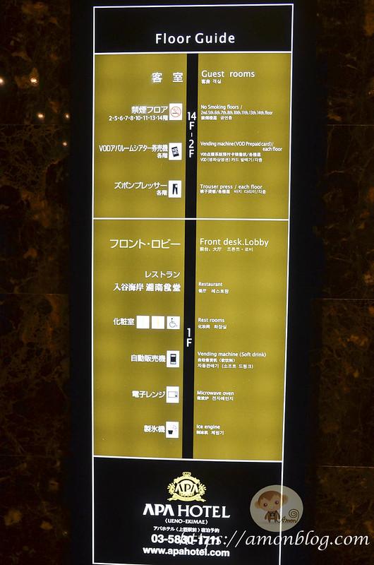 APA飯店上野站前-37