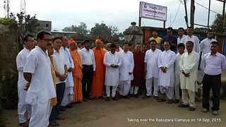 Ramakrishna Mission Imphal - taking over of Babupara Campus