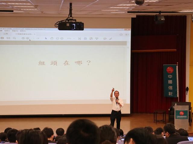 20180531中信傳習課程-中國信託松柏學院謝志宏院長