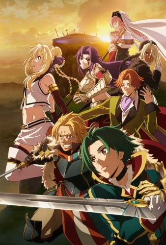 Grancrest Senki (TV-Series)