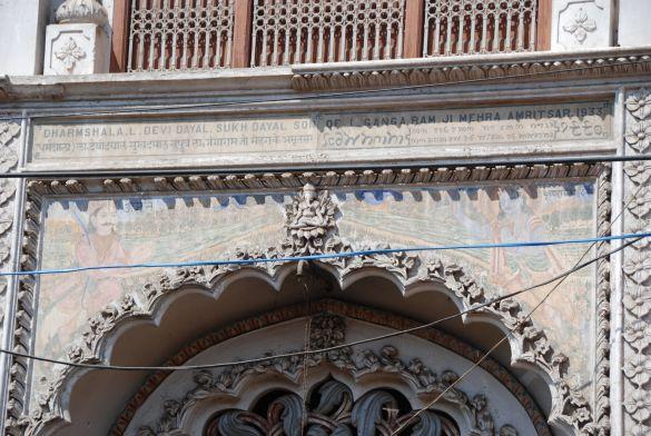 DSC_9237HaridwarDharamshalaDeviDyalSukndyal1933