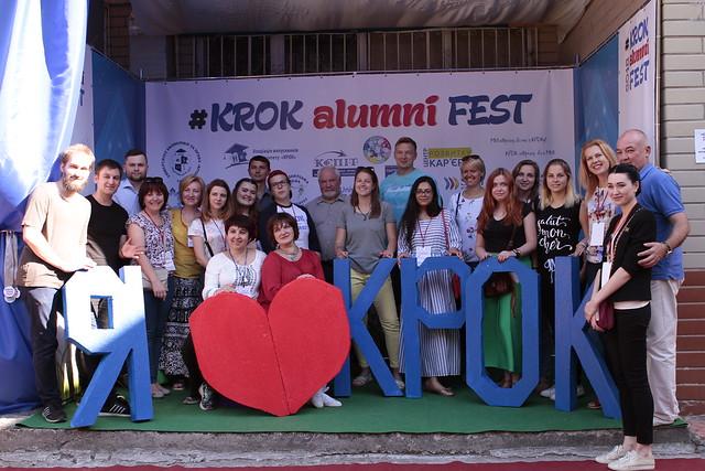 #KROKalumniFEST-2018 – зустріч випускників! / 02.06.2018
