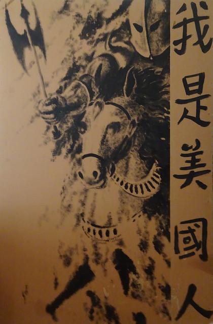 El póster del guerrero
