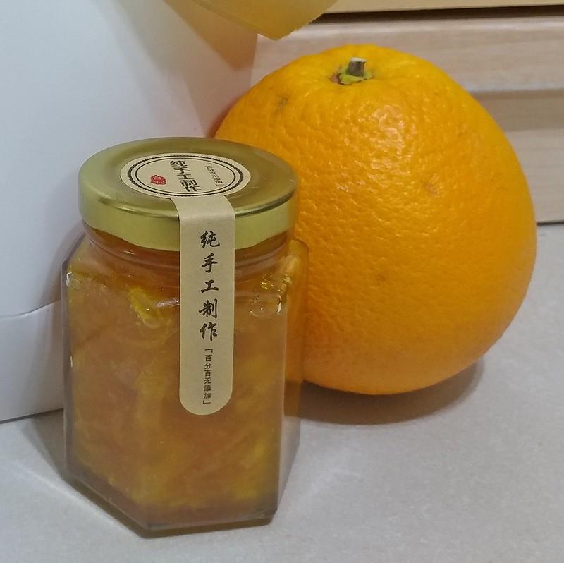 orange-jam-resize