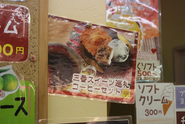 kokawadera-sweets004