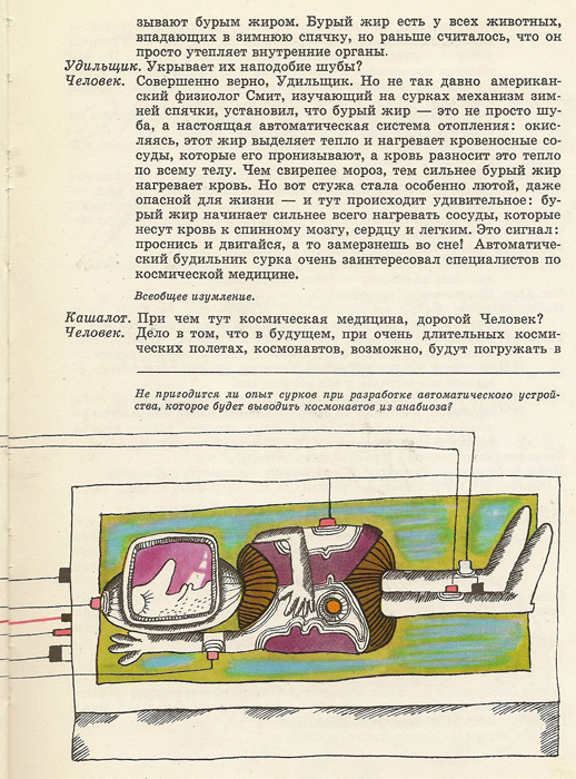 KOAPP6_31