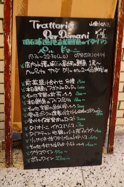 DSC03451
