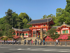 祇園 (5 - 5)