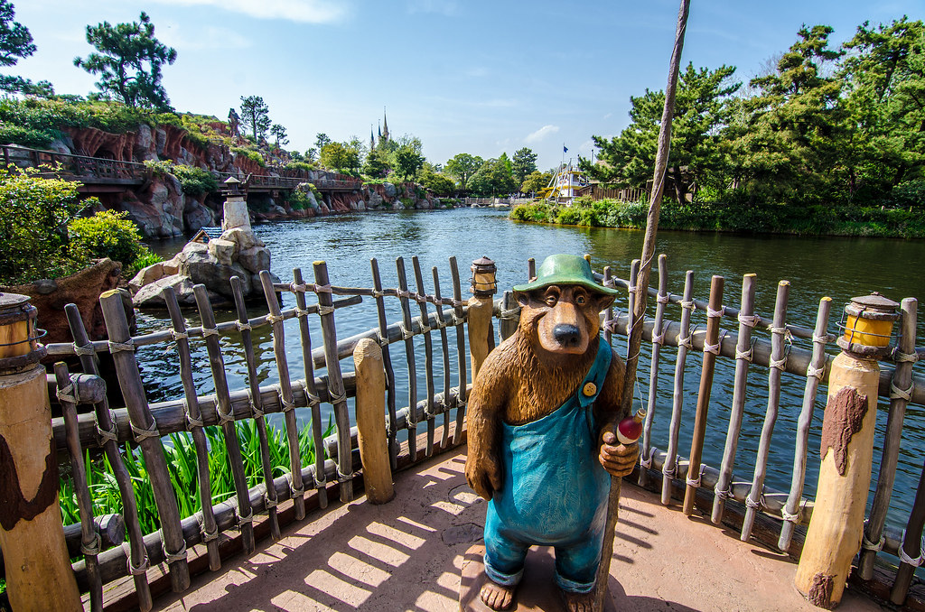 Cool bear outside Splash water TDL