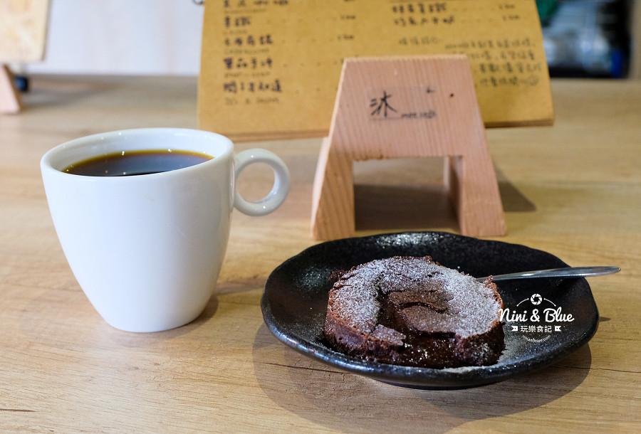 沐cafe.中興大學美食14