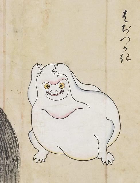 Hajikkaki Bakemono zukushi