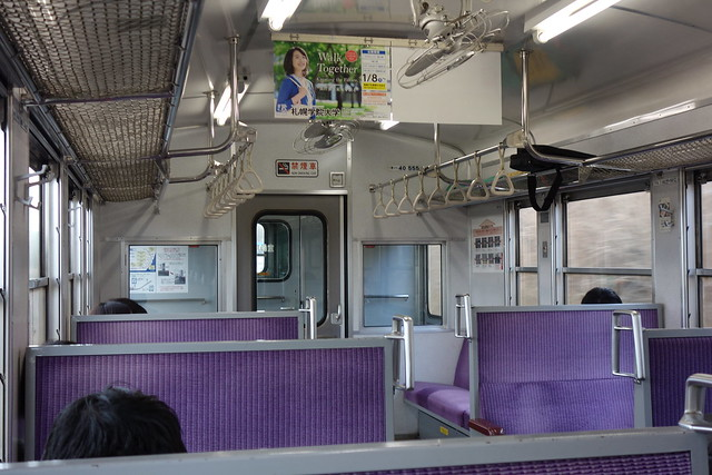 The interior: キハ40 with decks