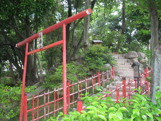 Mt. Kifuku, Shukkeien Garden, Hiroshima