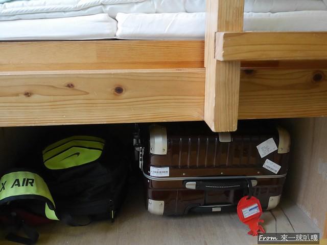 阿蘇巴瑟背包客酒店Aso Base Backpackers49