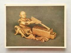 Плотник. XIX в. Нэцке. Открытка изд 1983 г. Чистая. Цена 30 р. #открытка #ссср #1983 #нэцкэ #плотник #япония #искусство #postcard #retrocards #carpenter #netsuke #art #japanese Японские скульпторы, создавшие нэцкэ, изображали жизнь такой, какова она есть,