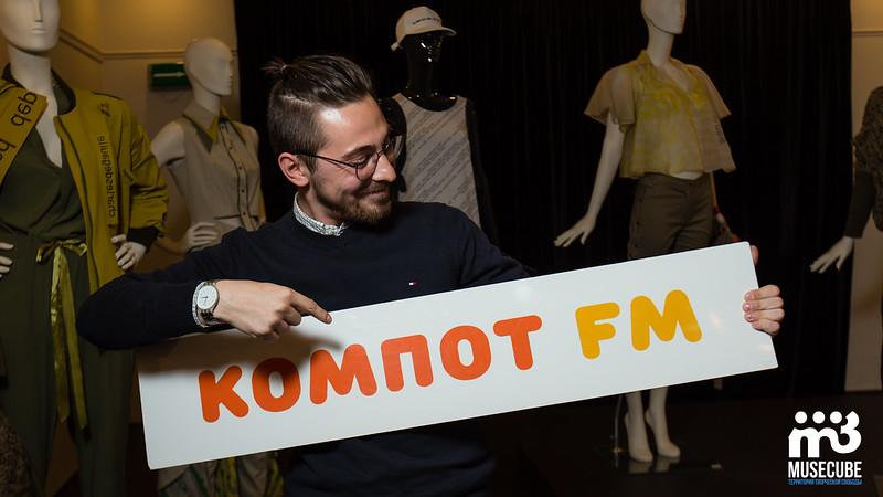 kompot_fm_gushanphoto_18