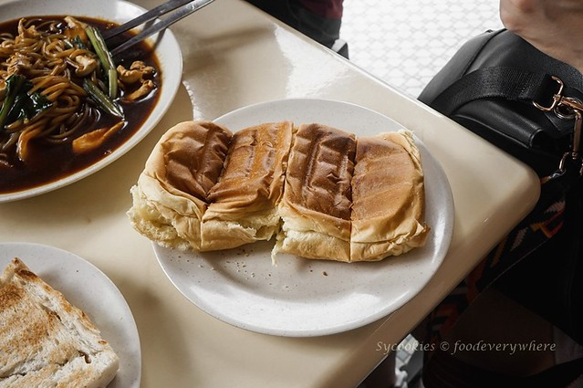 3.Restoran Hua Mui Johor